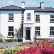Ross Lake House Hotel (Killaguile House) Rosscahill