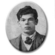 Seamus O'Maille's Memorial Card