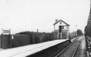Maam Cross Railway Station